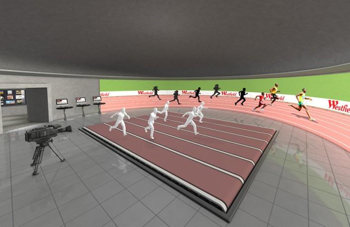 Nike Arena